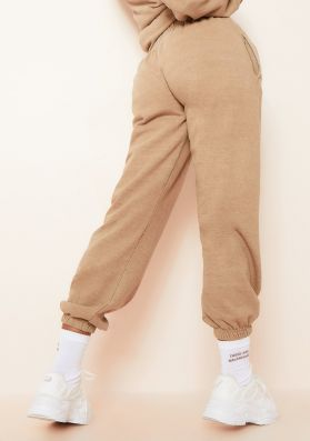 Blake Beige Washed Casual Joggers